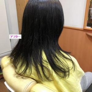 縮毛矯正 大学生  龍ヶ崎市のヘアーサロンバーバーヤマナ 美容理容