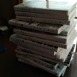 久々に紙媒体。やっぱり紙媒体。