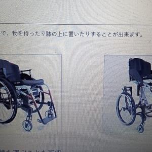 車いすユーザーとして本当に欲しいもの