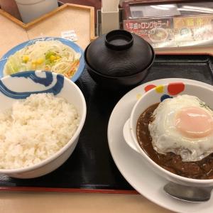 松屋 ブラウンソースのエッグビーフハンバーグステーキ定食
