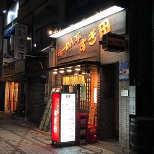 ラーメンすぎ田