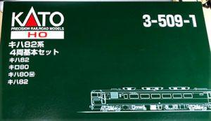 KATO キハ82系4両基本セット