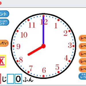 無料iPad(タブレット)教材:時計の読みとバスの時刻表の読み