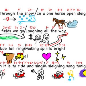 シェア:クリスマスの英語授業教材(小学校)