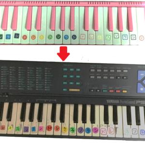 知的障害のある子の楽譜(キーボードに挑戦)