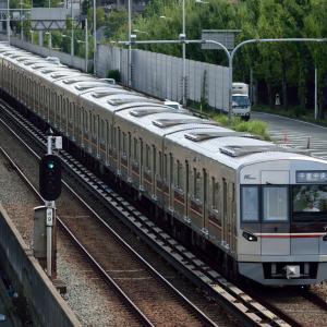 鉄コレ・北大阪急行9000系を買ってきていた