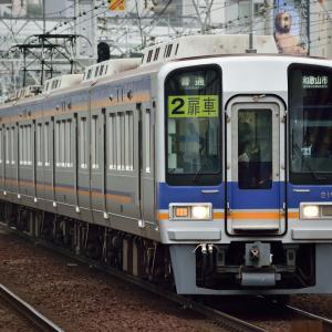 鉄コレ・南海2000系を買ってきた(前編)