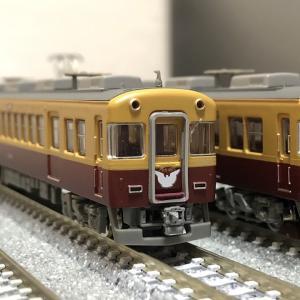 鉄コレ・京阪初代3000系を買ってきた