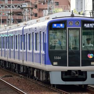 鉄コレ・阪神5500系「R」を買ってきた