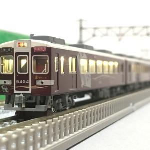 阪急6300系『京とれいん』を買っていた