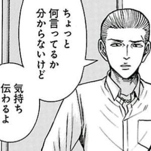 【6/11】ある意味思惑通り【DeNA戦(練習試合)】