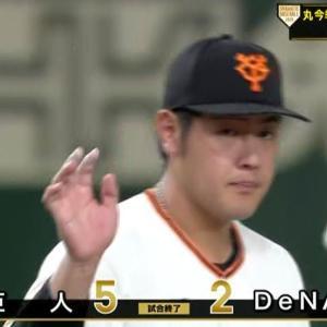 【6/30】満点バースデー【DeNA戦】