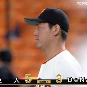 【7/2】ザ・ビースト【DeNA戦】
