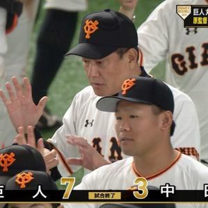 【7/4】二重丸【中日戦】