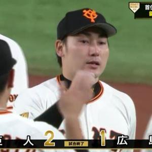 【7/31】レスキュー!!【広島戦】
