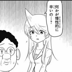 【8/9】超最低限【中日戦】