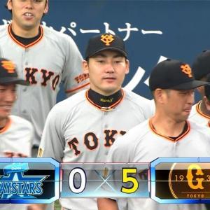【9/20】やったろうじゃん【DeNA戦】