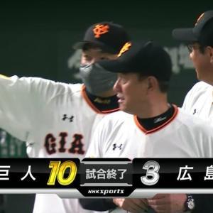 【9/21】イリュージョニスト【広島戦】