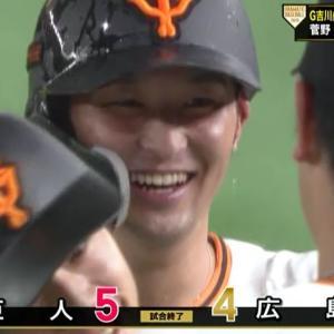 【9/22】俺たちの尚輝【広島戦】