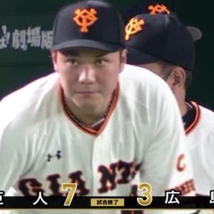 【9/23】誇りある反省会【広島戦】