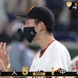 【9/27】ふたたび灯る【中日戦】