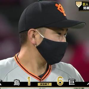 【9/29】プロ野球選手たち【広島戦】