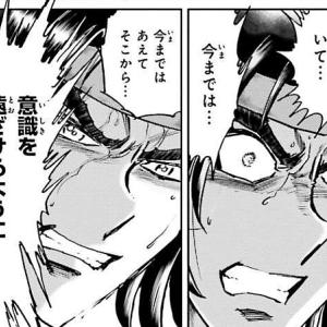 【10/24】なにもかも不足【阪神戦】