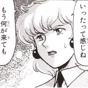 【10/29】勝手にしやがれ【DeNA戦】