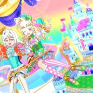 キラッとプリ☆チャン 第127話 「とべ!アリス!サンシャインプリンセスカップ!」