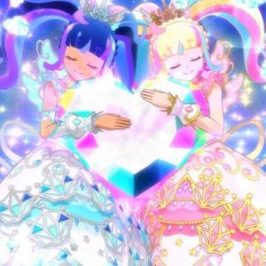 キラッとプリ☆チャン 第144話 「大予想!プリンセスは誰だッチュ!」