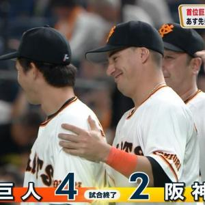 【8/17】Crow Song【阪神戦】