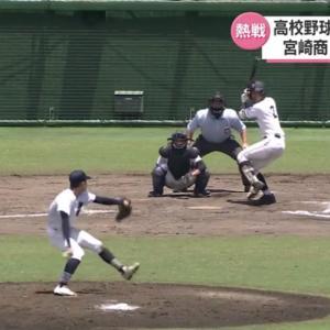 高校野球県大会 準決勝