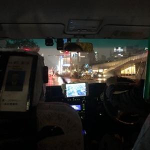 名古屋でUber初乗車