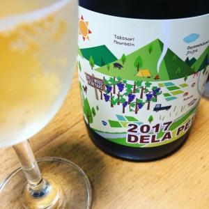 2018年のMVPワイン