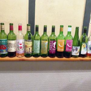愛知県産の葡萄で作られた愛知ワインの会
