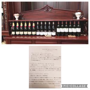 第438回松山ワインクラブ例会