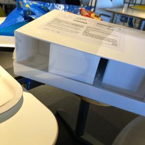 簡単で美しいこと IKEAボックス 仕事