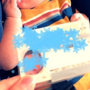 ベビーのマイナンバーカード
