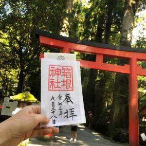 箱根神社到着!まずは湖畔だよね!