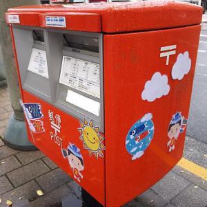 郵便ポストが模様替え!