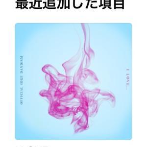 (*・ω・)ノやっと買えたofficial髭男dismの【ILOVE…】☆