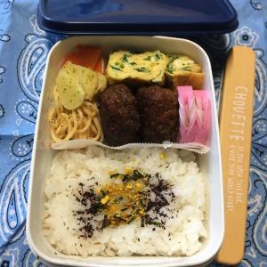(๑╹ω╹๑ )にーさん今日のお弁当☆ハンバーグのお弁当☆