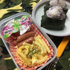 (๑╹ω╹๑ )にーさん今日のお弁当☆家庭科☆調理実習がある日の軽め弁当☆