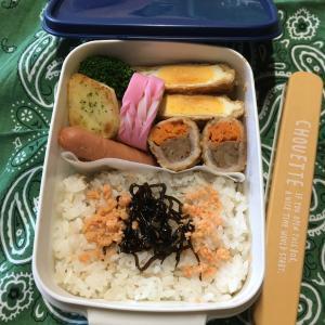(๑╹ω╹๑ )にーさん今日のお弁当☆ハンバーグを使った新定番になったおかず☆