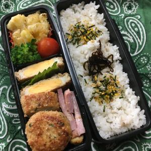 (๑╹ω╹๑ )にーさん模試のお弁当☆大葉入り鶏つくねハンバーグ☆