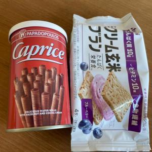 (*・ω・)ノギリシャのお菓子☆caprice☆に出逢う