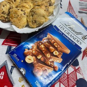 ( ̄∇ ̄)リンツ☆おうちクッキーなのに単価高いぞー☆③チョコレートナッツ編☆