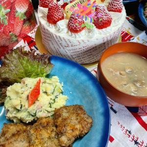 (*・ω・)ノ今年の誕生日メニュー☆お皿が青いだけでいつものおかずがワンランクUP☆