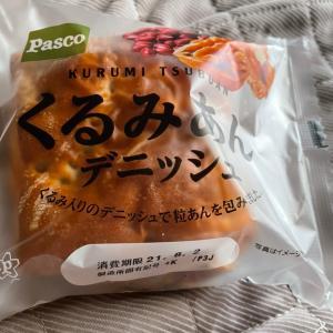 (´∀`*)お気に入りのパン☆まだ買えた〜♫☆
