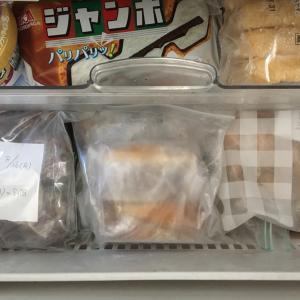 (๑╹ω╹๑ )お弁当の作り置き☆